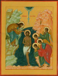Крещение Господа нашего Иисуса Христа 19 — го января