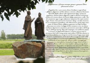 Поздравляем всех с днем памяти святых благоверных князей Петра и Февронии Муромских!