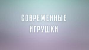 «СЛОВО и ВЕРА» специальный выпуск